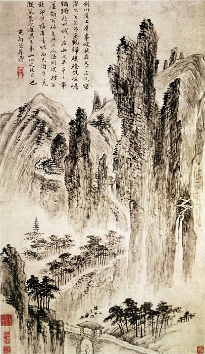 Huang Xiangjian. Chinese artists of the Middle Ages (黄向坚 - 剑门图)