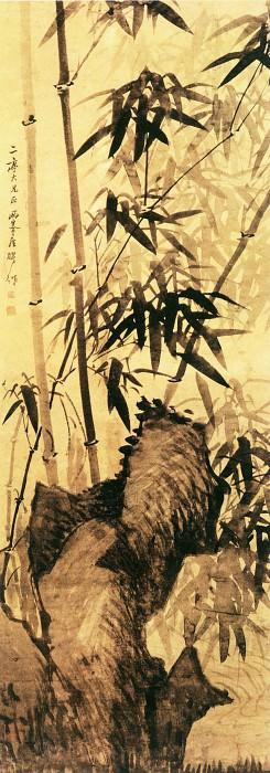 Luo Pin. Китайские художники средних веков (罗聘 - 竹石图)
