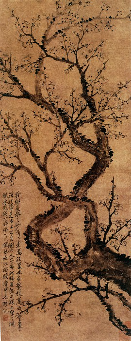 Luo Pin. Chinese artists of the Middle Ages (罗聘 - 梅花图)