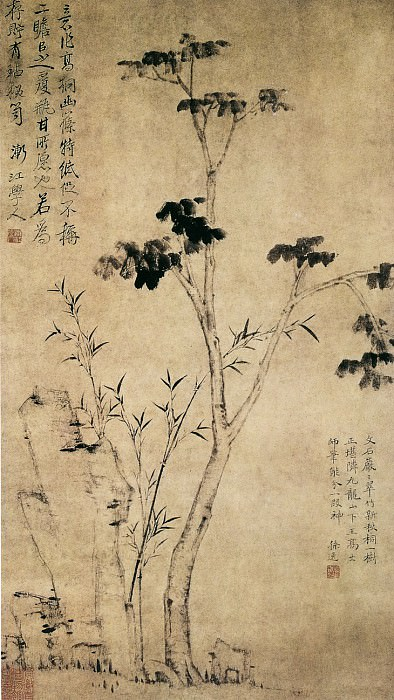 Hongin. Chinese artists of the Middle Ages (弘仁 - 高桐幽筱图)