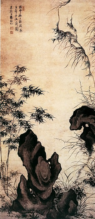 Chen Can. Chinese artists of the Middle Ages (陈粲 - 桃花鸳鸯图)