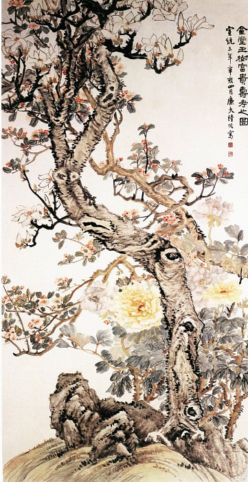 Lu Hui. Chinese artists of the Middle Ages (陆恢 - 玉堂富贵图)