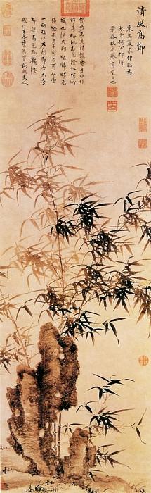 Xia Gao. Китайские художники средних веков (夏杲 - 清风高节图)