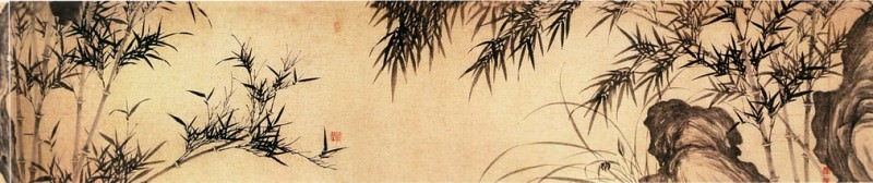 Li Yan. Chinese artists of the Middle Ages (李衍 - 四清图)