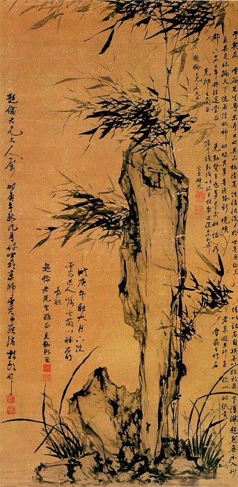 Luo Qing. Китайские художники средних веков (罗清 - 兰竹石图)