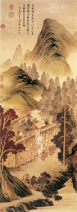 Jin Tingbiao. Chinese artists of the Middle Ages (金廷标 - 负担图)