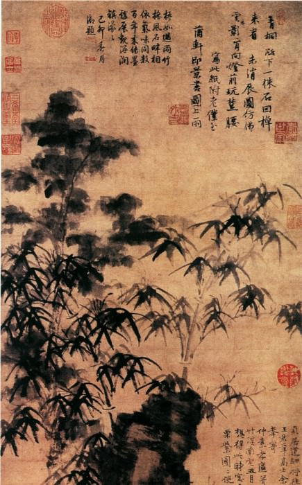 Ni Zan. Chinese artists of the Middle Ages (倪瓒 - 梧竹秀石图)