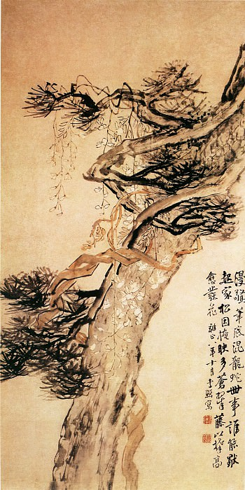 Li Xian. Chinese artists of the Middle Ages (李鲜 - 松藤图)