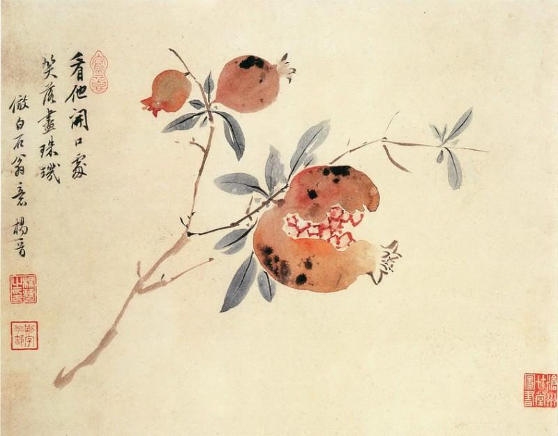 Yang Jin. Китайские художники средних веков (杨晋 - 花卉图(之—、二))