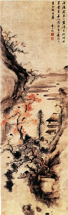 Cha Shibiao. Chinese artists of the Middle Ages (查士标 - 秋景山水图)