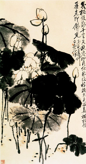 Wang Zhen. Chinese artists of the Middle Ages (王震 - 墨荷图)