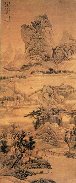 Gao Cen. Chinese artists of the Middle Ages (高岑 - 万山苍翠图)