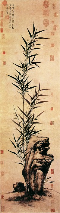 Xia Gao. Chinese artists of the Middle Ages (夏杲 - 修筠拳石图)