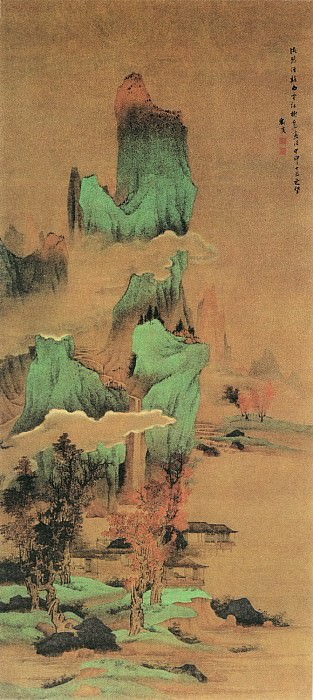 Liu Du. Chinese artists of the Middle Ages (刘度 - 白云红树图)