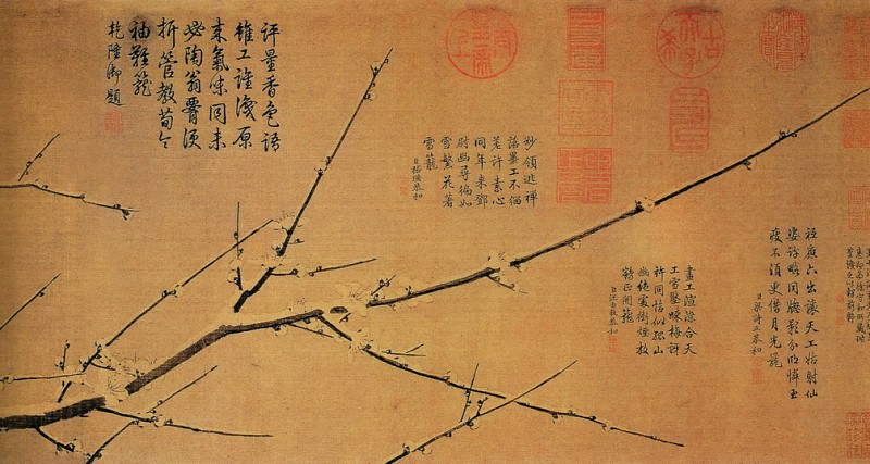 Xu Yugong. Chinese artists of the Middle Ages (徐禹功 - 雪中梅竹图)
