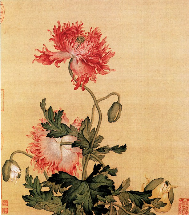 Lang Shining. Chinese artists of the Middle Ages (郎世宁 - 花鸟图(之—、二))