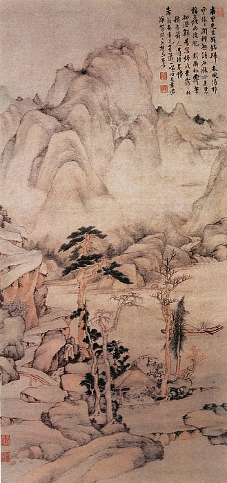 Dai Benxiao. Chinese artists of the Middle Ages (戴本孝 - 烟波杏霭图)