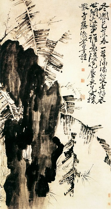 Xu Wei. Chinese artists of the Middle Ages (徐渭 - 蕉石图)