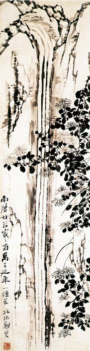 Zheng Yan. Chinese artists of the Middle Ages (郑燮 - 甘谷菊泉图)
