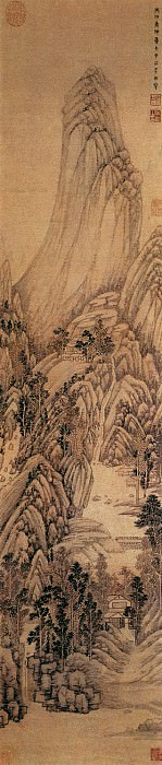 Wu Bin. Chinese artists of the Middle Ages (吴彬 - 云峦秋色图)