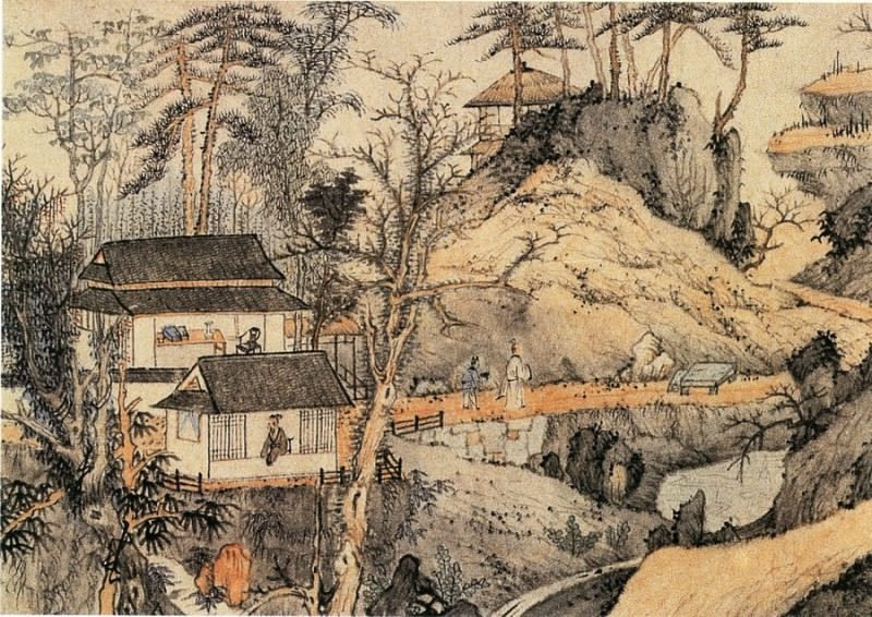 Hongin. Chinese artists of the Middle Ages (弘仁 - 疏泉洗研图)