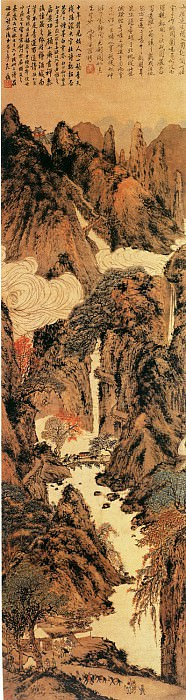 Guan Huai. Chinese artists of the Middle Ages (关槐 - 上塞锦林图)