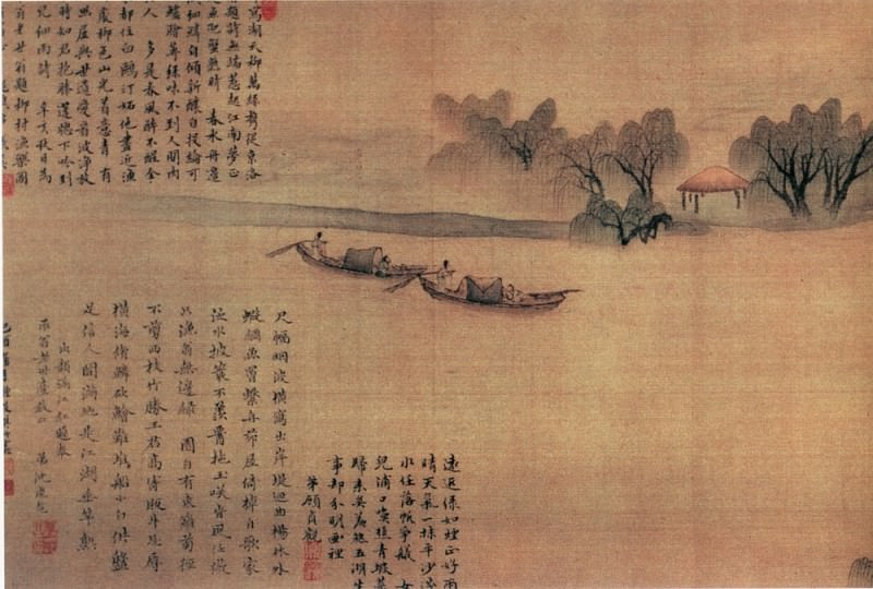 Fan Qi. Chinese artists of the Middle Ages (樊圻 - 柳溪渔乐图)