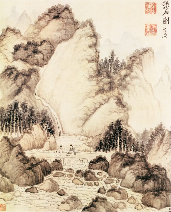 Chen Hong Shou. Chinese artists of the Middle Ages (陈洪绶 - 杂画图(之一))