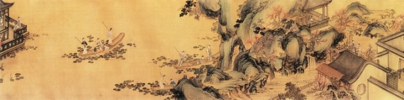 Shen Zongqian. Chinese artists of the Middle Ages (沈宗骞 - 山水图(之一、二))