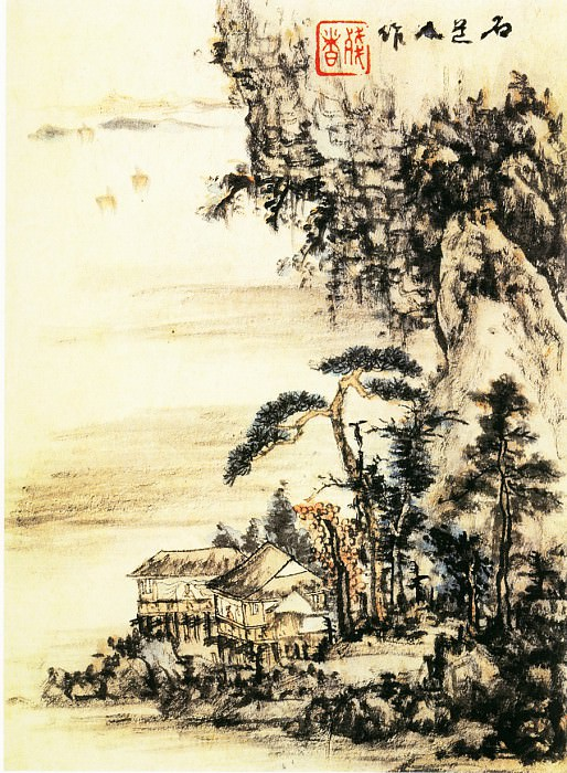 Kun Can. Chinese artists of the Middle Ages (髡残 - 山水图(之·))