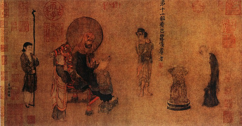 Lu Lengqie. Chinese artists of the Middle Ages (卢棱伽 - 六尊者像)