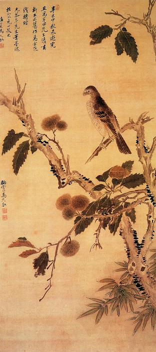 Ma Yuanyu. Chinese artists of the Middle Ages (马元驭 - 鹰栗图)