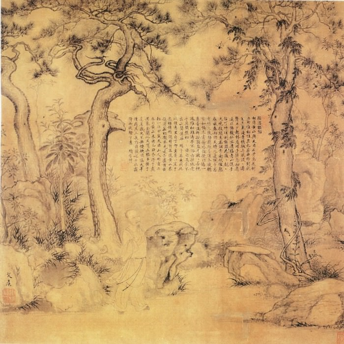 Xie Binxiang Xiang Sheng Mo. Chinese artists of the Middle Ages (谢彬项圣谟 - 松涛散仙图)