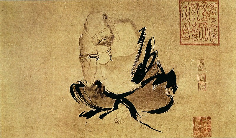 Shi Ke. Chinese artists of the Middle Ages (石恪 - 二祖调心图)