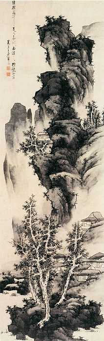 Lan Ying. Chinese artists of the Middle Ages (蓝瑛 - 仿梅花道人山水图)