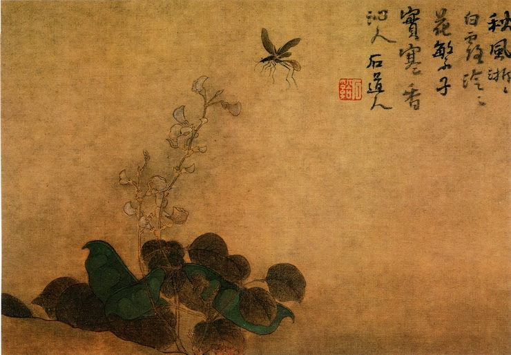 Kun Can. Chinese artists of the Middle Ages (髡残 - 秋虫豆荚图)