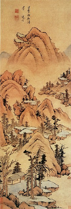 Lin Zou's. Chinese artists of the Middle Ages (邹之麟 - 山水图)
