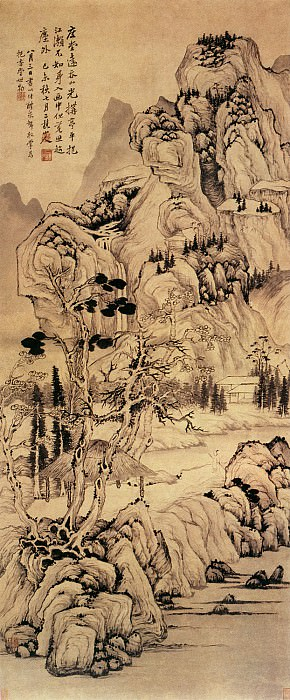 Qian Du. Chinese artists of the Middle Ages (钱杜 - 人物山水图)