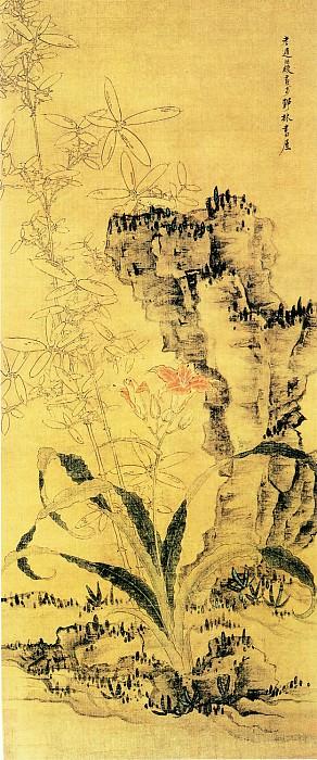 Chen Hong Shou. Китайские художники средних веков (陈洪绶 - 竹石萱草图)