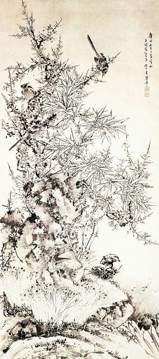 Chen Jiayan. Chinese artists of the Middle Ages (陈嘉言 - 竹石梅鹊图)