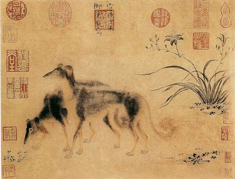Zhu Zhanji. Chinese artists of the Middle Ages (朱瞻基 - 双犬图)