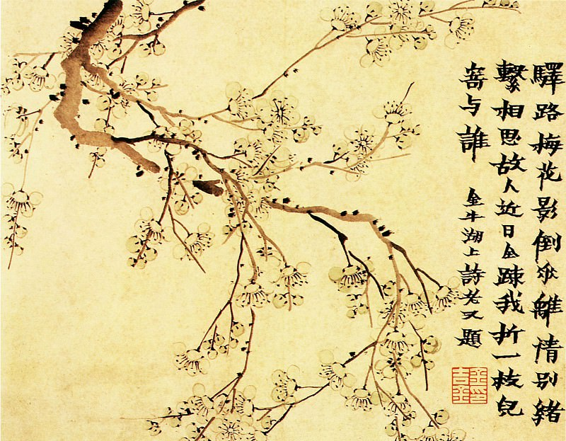 Jin Nong. Chinese artists of the Middle Ages (金农 - 梅花图)