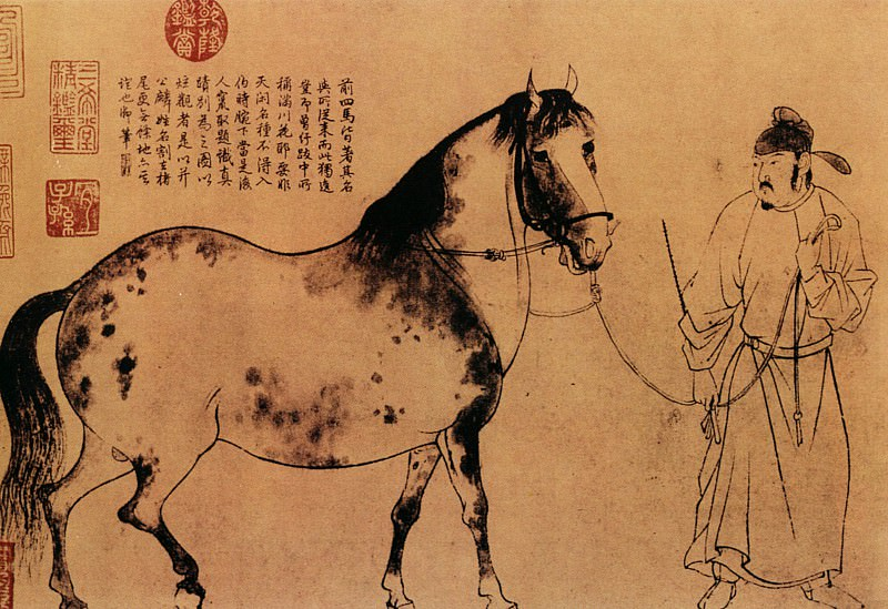 Li Gonglin. Chinese artists of the Middle Ages (李公麟 - 五马图)