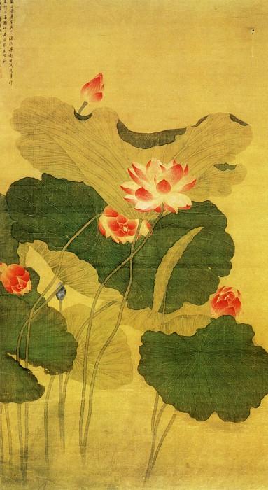 Liu Teng. Китайские художники средних веков (刘誊 - 荷花图)