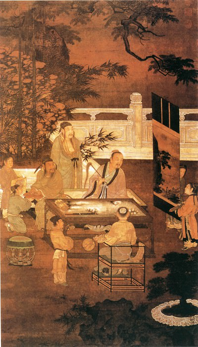Unknown. Chinese artists of the Middle Ages (佚名 - 十八学士图)
