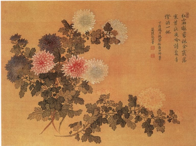 Zhang Tong Ceng. Chinese artists of the Middle Ages (张同曾 - 菊花图)