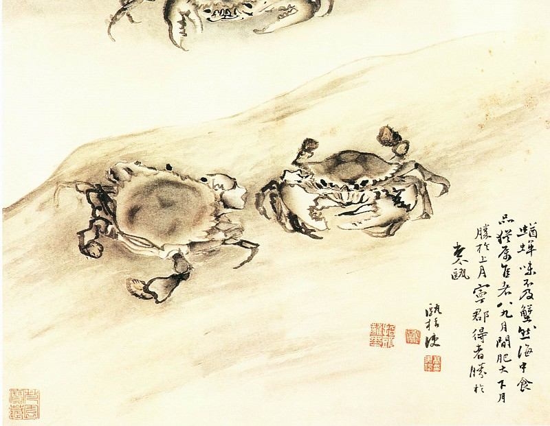 Gao Qipei. Chinese artists of the Middle Ages (高其佩 - 水中八事图(之—、二))