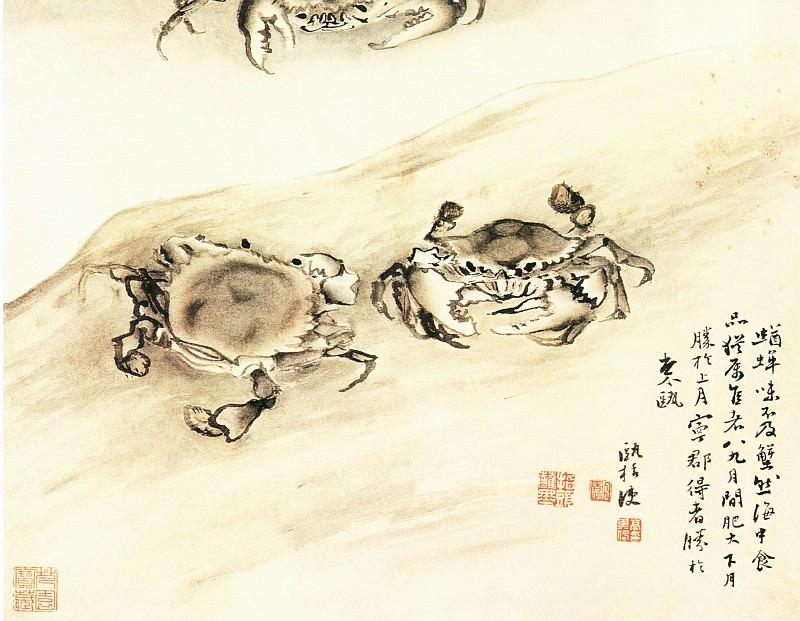 Gao Qipei. Китайские художники средних веков (高其佩 - 水中八事图(之—、二))