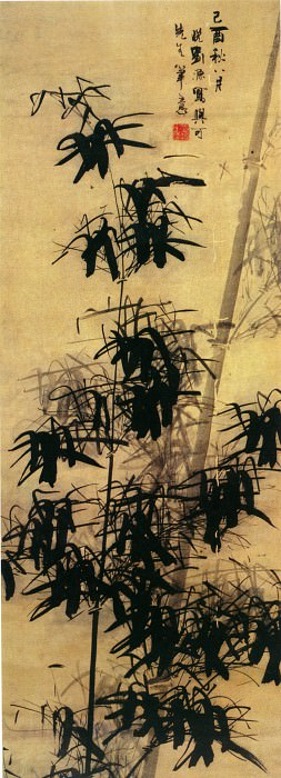 Liu Yuan. Chinese artists of the Middle Ages (刘源 - 墨竹图)