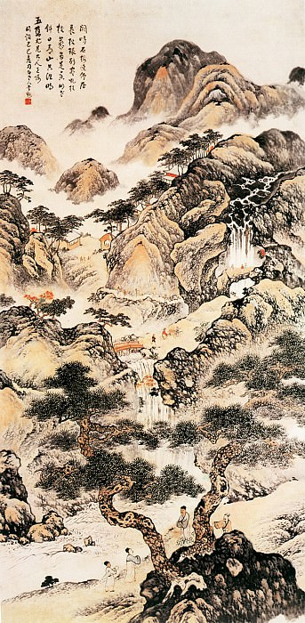 Liu Yanchong. Chinese artists of the Middle Ages (刘彦冲 - 山水图)